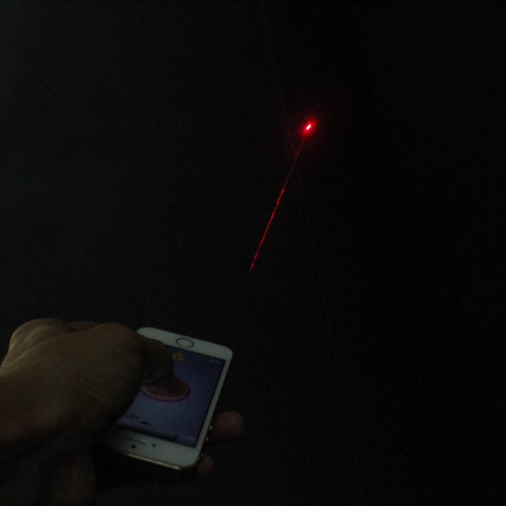 iPin Laser - Laser Presenter for Smartphones