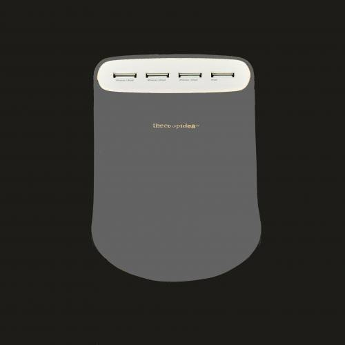 GPS- Jelly 5.1AMP USB Charging Station