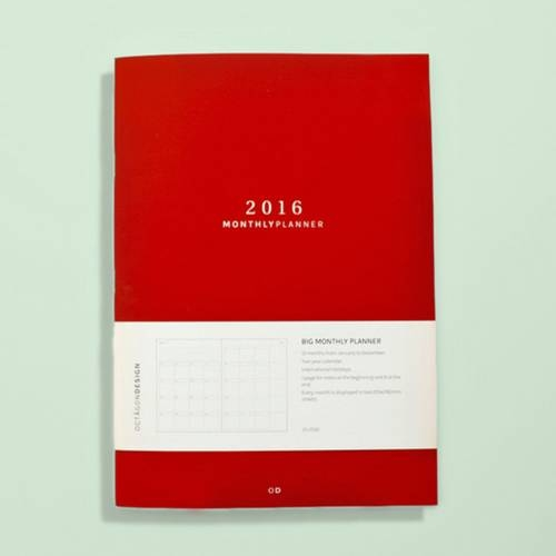 Big Monthly Planner